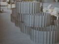 Liners ATAR 09K50 PN_502-560-760-0 & 502-560-083-0