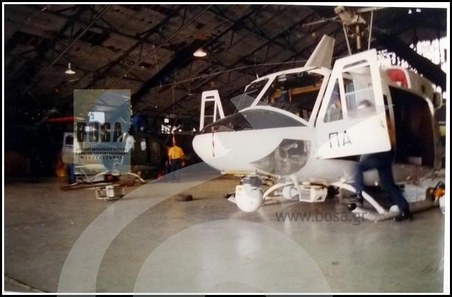 helicopter-gun2