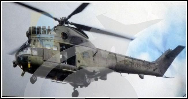 helicopter-gun3